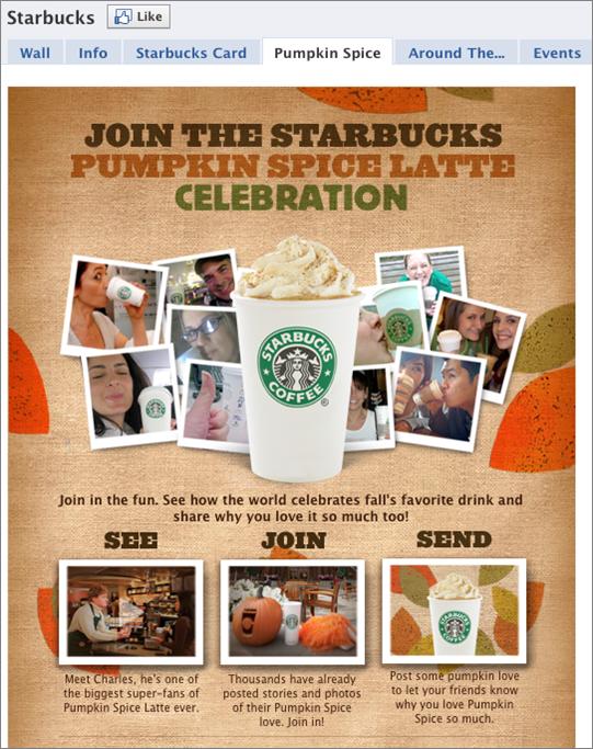 Starbucks3
